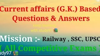 Current Affairs (G.K.) based 20 Questions, for Railway, SSC, UPSC (All Competitive exams) screenshot 3