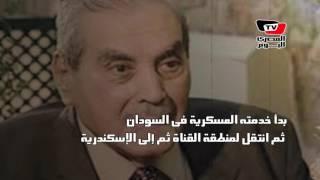 عارض اعتقال محمد نجيب.. معلومات عن اللواء جمال حمّاد مؤرخ الثورة