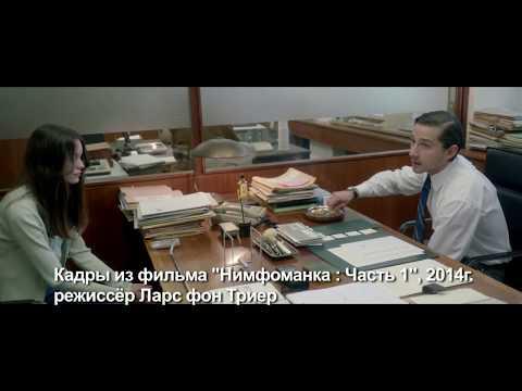 Эротика — Фильмы - Kinox