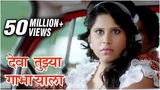Deva Tujhya Gabharyala | Full Song | Duniyadari | Sai Tamhankar, Swwapnil Joshi, Ankush Choudhary