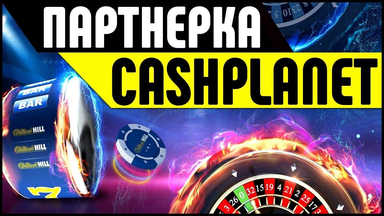 Заработать на интернет казино
