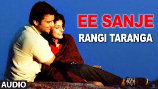 Ee Sanje Full Song (Audio) || RangiTaranga || Nirup Bhandari, Radhika Chethan