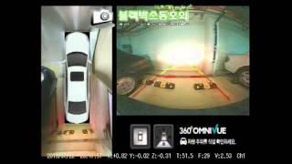 스타 360도 옴니뷰 주차영상1