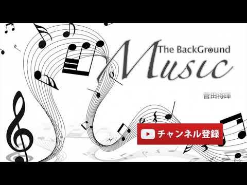 菅田将暉 メドレー【作業用BGM】
