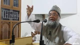 hamare aslaf ne hadees e rasool ki hifazat ke liye kya khidmaat anjam diya hai by dr iqbal ahmad sb