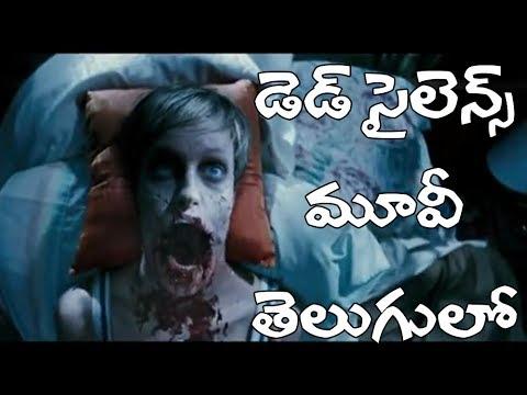 Dead Silence (2007) Telugu Dubbed Horror Movie