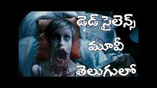 vuclip Dead Silence (2007) Telugu Dubbed Horror Movie