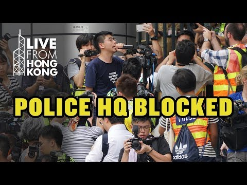 IN HONG KONG 6: Huge Protest at Police