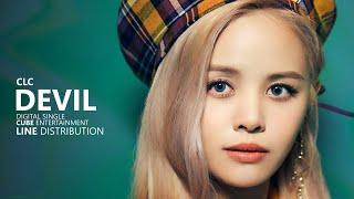 CLC 씨엘씨 - DEVIL | Line Distribution