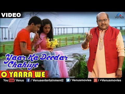 Ram Shankar O Yaara We