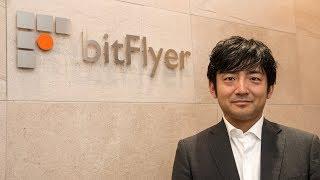 bitFlyer vol.1 大手外資系金融会社での気づき