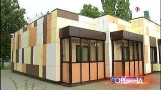 Новый шоу рум программы реновации открылся на ВДНХ