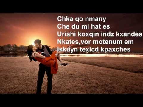 Mihran Araqelyan-Chka qo nman 2018 NEW lyrics video