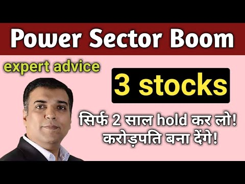 Top 3 power stocks | power sector shares india | best power shares to buy