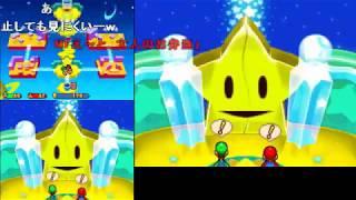 コメ付き  【TAS】マリオ&ルイージRPG2×2 part8 (testrun)