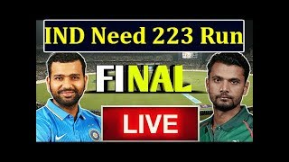IND vs BAN : Final Live Cricket | Asia Cup | Cricket Highlights | India vs Bangladesh