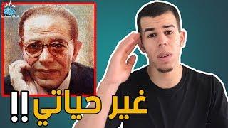 الرجل الذي غير حياتي للأبد | مصطفى محمود