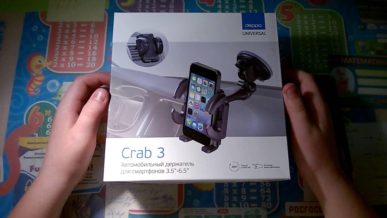 Чехол Deppa Pure Case для iPhone 6/6s с нанесением Hard coating .