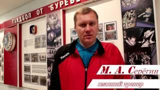 Как фанаты Астраханочки в Волгоград ездилии...