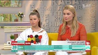 Лідія Таран та її донька Василина про сімейні вихідні, жарти та проект 'Здійсни мрію'