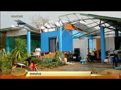 ปภ.เผย 18 จังหวัดได้รับผลกระทบจากพายุฤดูร้อน บ้านเรือนเสียหายกว่า 3 พันหลัง