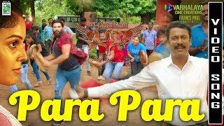 Para Para Video - Ettu Thikkum Para | Samuthirakani | Chandini Tamilarasan | Keera