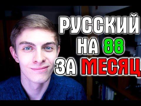 ЕГЭ 2018 | РУССКИЙ | СЕКРЕТЫ ПОДГОТОВКИ