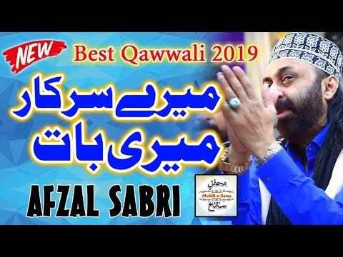 Mere Sarkar Meri Baat Banaye Rakhna  Full Qawali  By Afzal Sabri Brothers Full HD   Mehfil-e-Sama HD