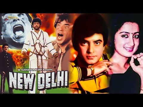 New Delhi Full Hindi Movie | Classic Movies | Jeetendra, Sumalatha | Joshiy