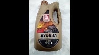 Чистящие свойства моторного масла Лукойл люкс (часть 2)