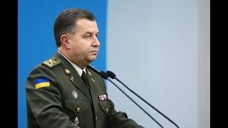 Міністр оборони України Степан Полторак притягнув посадових осіб 46 ОЦЗ до відповідальності