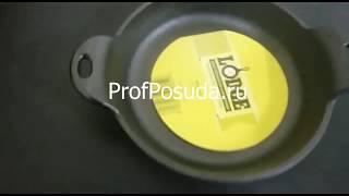 Сковорода порционная чугунная Lodge арт 6875(, 2017-12-05T13:39:48.000Z)