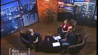 ''Без купюр'' с директором Публичной библиотеки Натальей Диской