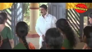 Sadanandante Samayam Malayalam Movie Scene Dileep  And  Kavya