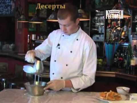 рецепты с фото домашний ресторан