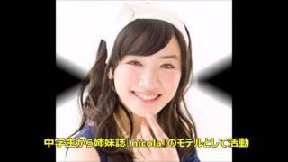 「カルピスウォーター」CMで話題の「永野芽郁」ちゃんが、ドラマ初主演...