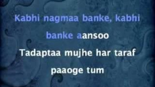Mujhe Tum Nazar Se - Do Raha (1952)