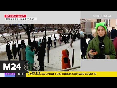 В Москве появились очереди на сдачу теста на коронавирус - Москва 24