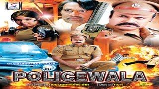 Ek Policewala  - Dubbed Hindi Movies 2016 Full Movie HD l