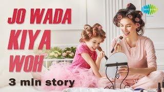 Storiyaan Short Stories   Jo Wada kiya Woh   3 Mins Story   जो वादा किया वो