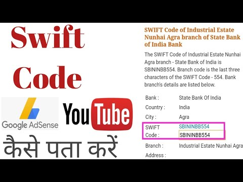 What Is Swift Code In Bank Account | How To Know Swift Code Of My Bank Account