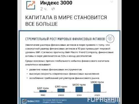 Юникредит банк — Википедия