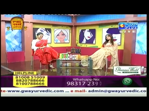 GLAMOUR  WORLD  CTVN Programme on APRIL 15, 2018 At 6.00 pm