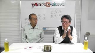 旬な人占い! 今回は世間で話題の乃木坂46・松村沙友理さんを占います!...