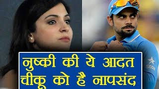 Virat Kohli REVEALS, What he don