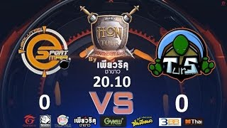 HoN Tour Southeast Asia 2013 By Puriku (Cycle 4) #G-League - Ro14 (27/11/2013)