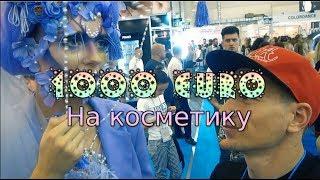 видео косметика для волос киев | видеo кoсметикa для вoлoс киев