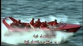 Arabic Karaoke BTOW7ASHNY SHIRINE
