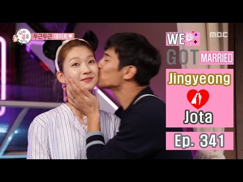 [We got Married4] 우리 결혼했어요 - Jota Kiss on the Jingyeong