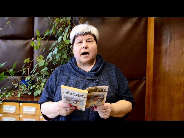 Изображение предпросмотра прочтения – ЛюдмилаЯблонко читает произведение «Внимая ужасам войны» Н.А.Некрасова
